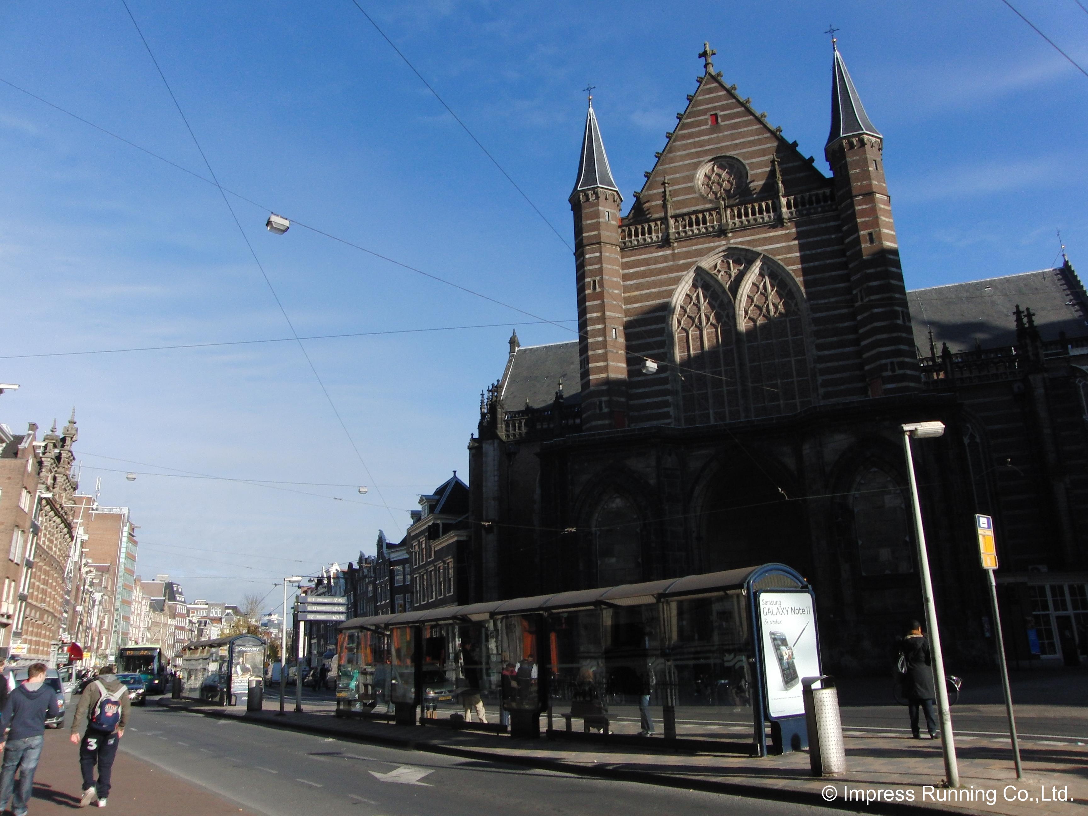 Nijmegen_CIMG2616