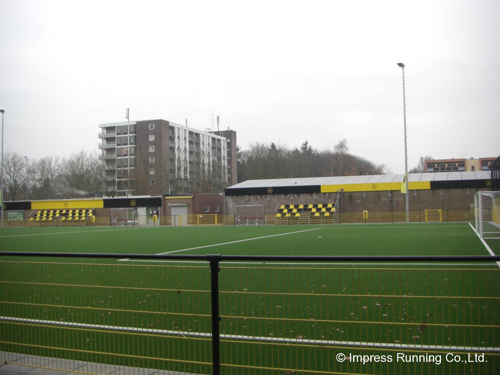 Nijmegen_CIMG3223