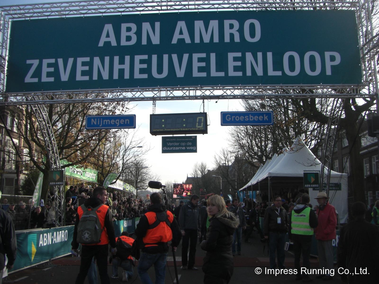 Nijmegen_CIMG3284