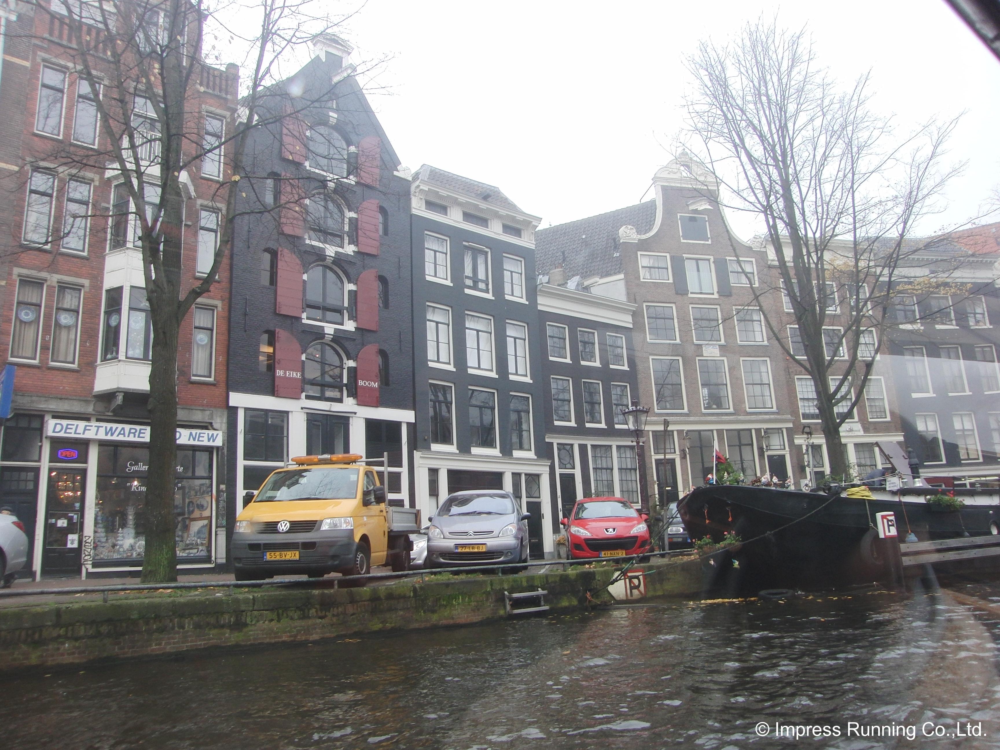 Nijmegen_CIMG3343