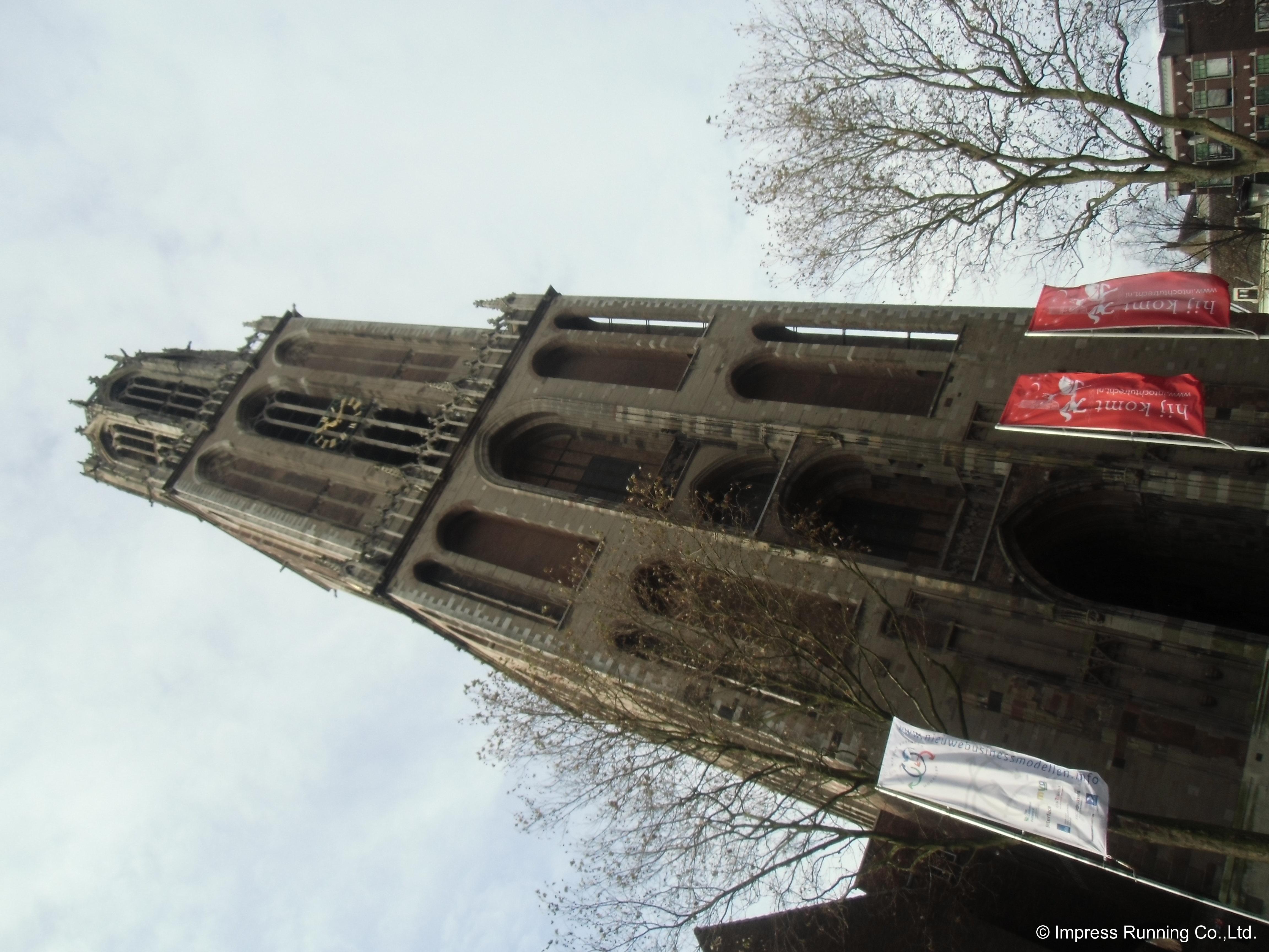 Nijmegen_CIMG3947