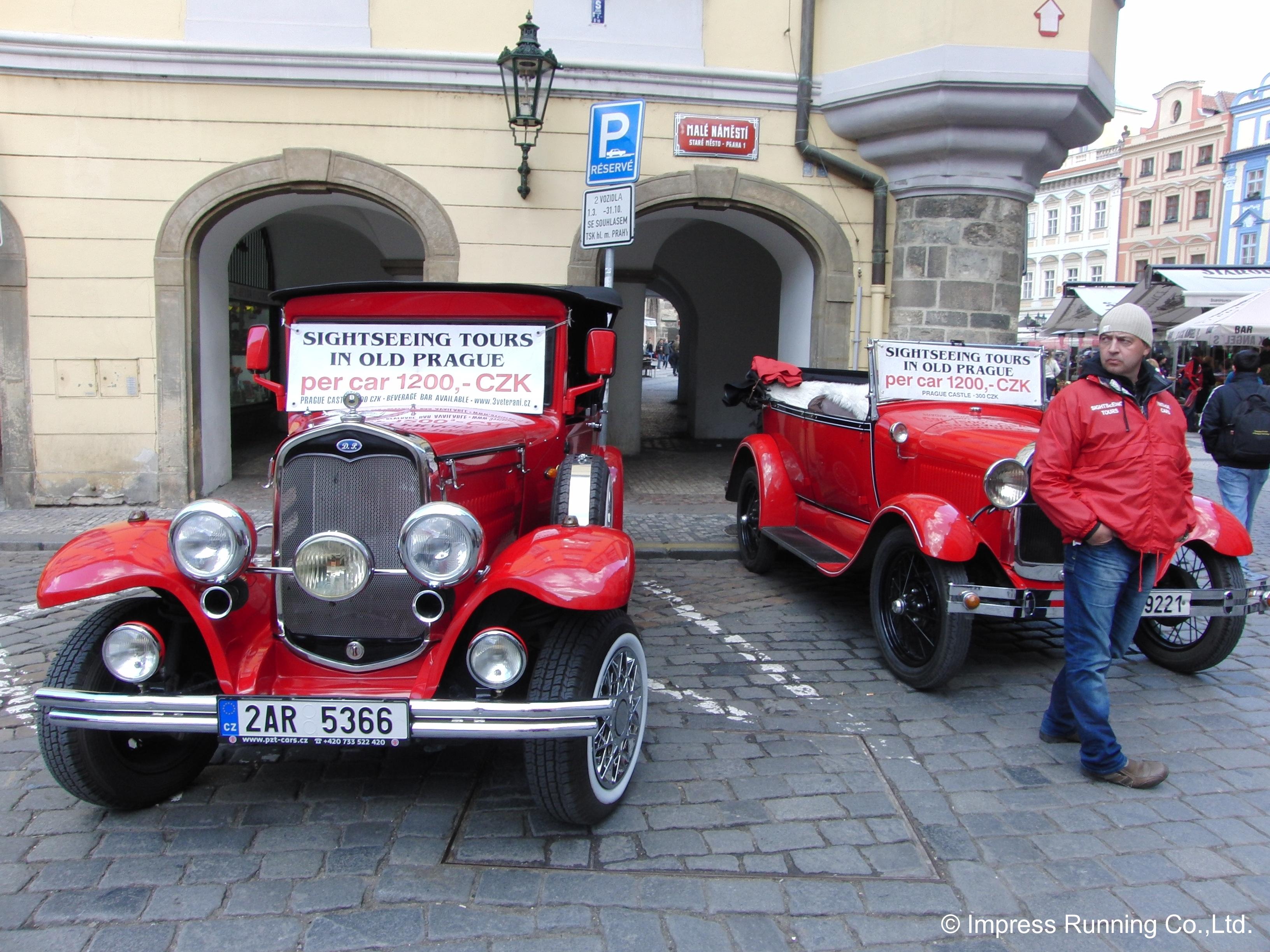 Prague_CIMG8836