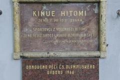 Prague_CIMG9492