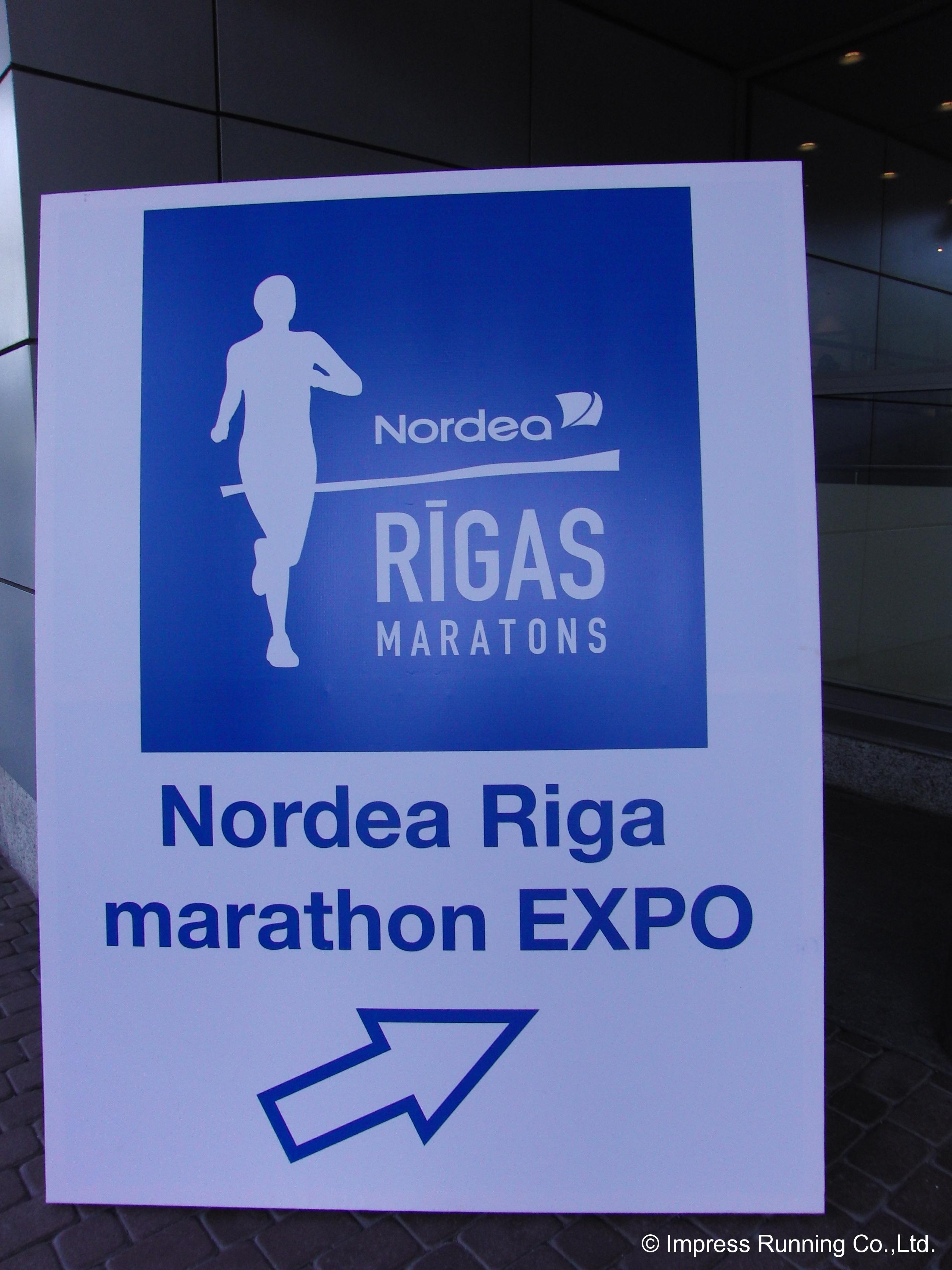Riga_CIMG9501