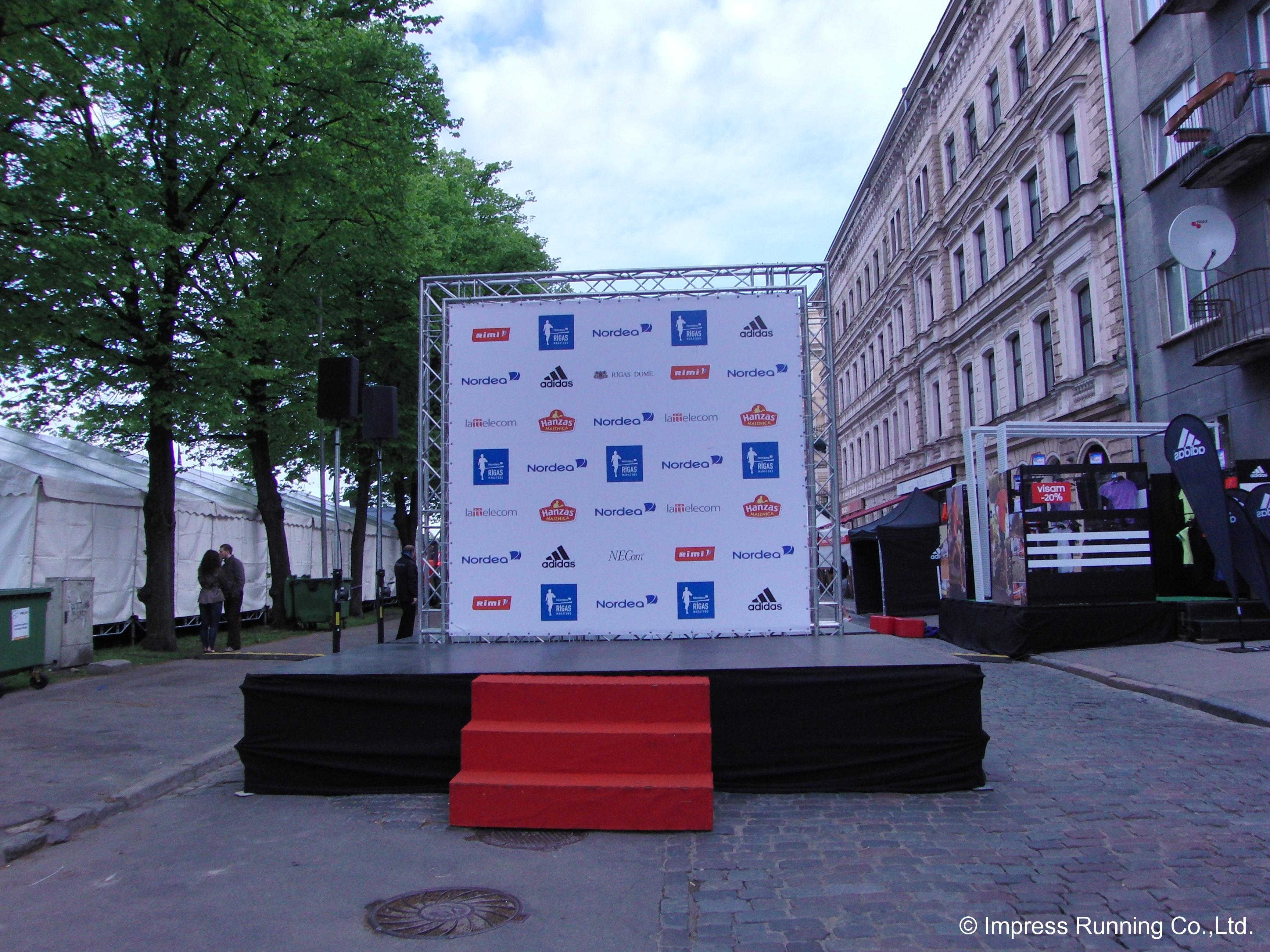 Riga_CIMG9590