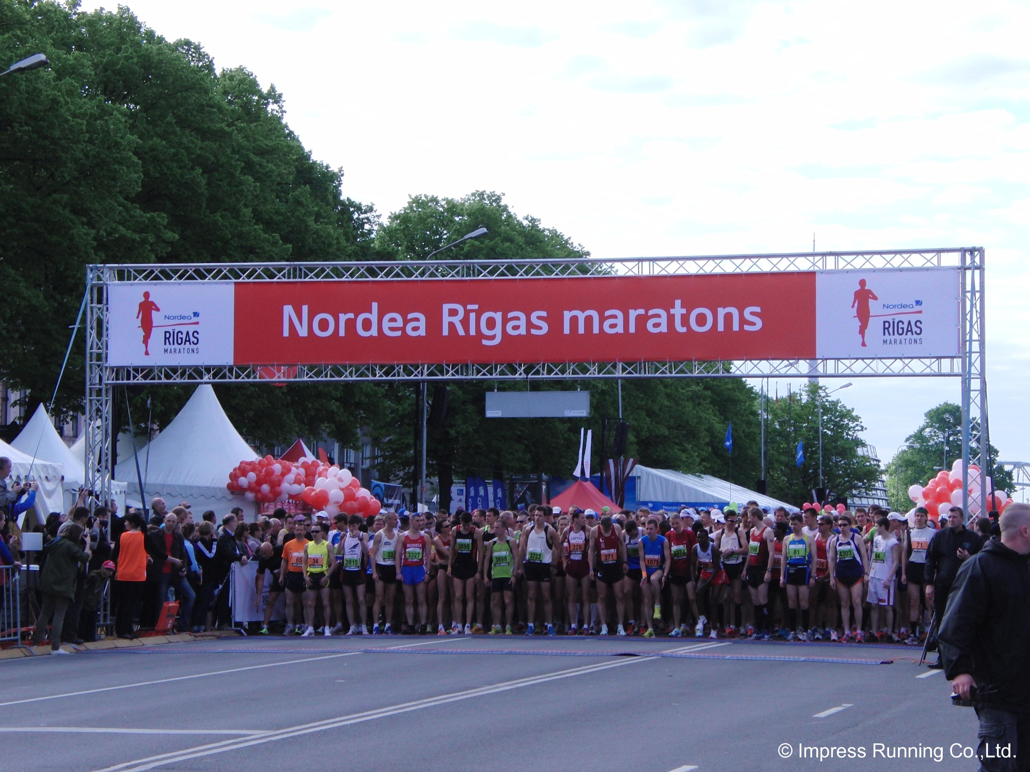 Riga_CIMG9618
