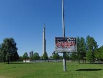 Riga_CIMG2432